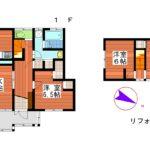 鶴岡市中古住宅戸建て遠賀原間取り図